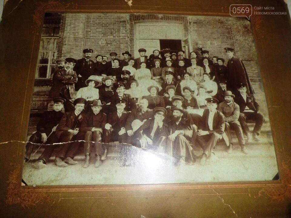 Новомосковському музею подарували рідкісне фото , фото-1