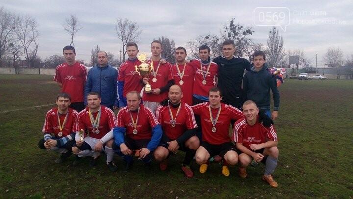 Металлург стал обладателем суперкубка Новомосковска по футболу, фото-3