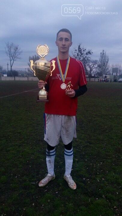 Металлург стал обладателем суперкубка Новомосковска по футболу, фото-2