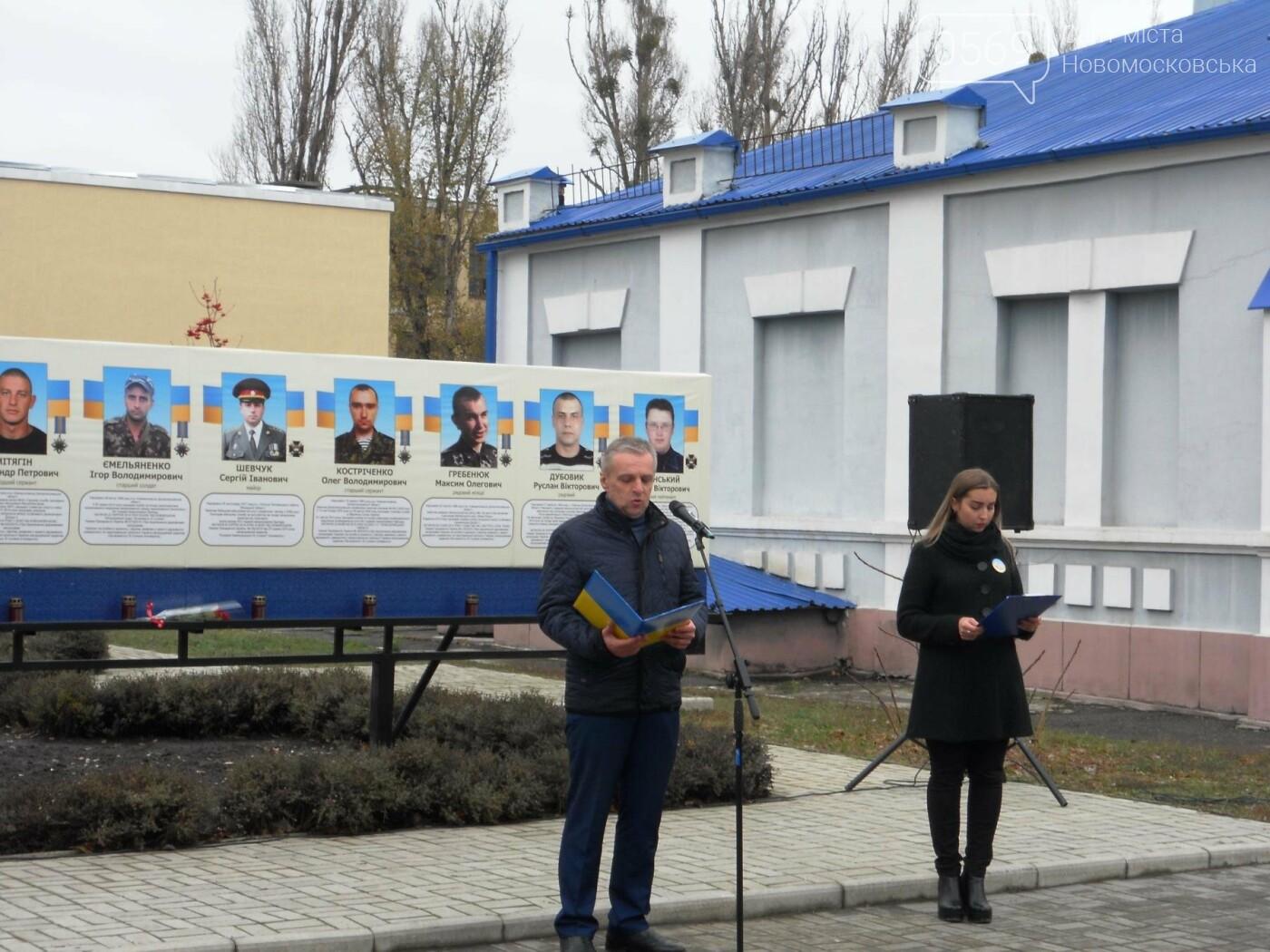 Як Новомосковськ відзначив День гідності та свободи, фото-2