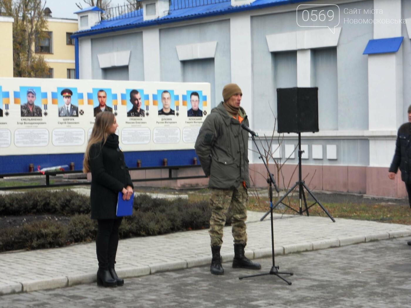 Як Новомосковськ відзначив День гідності та свободи, фото-3