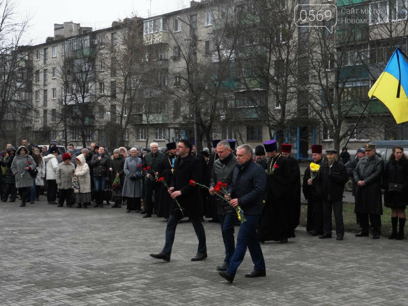 Як Новомосковськ відзначив День гідності та свободи, фото-6