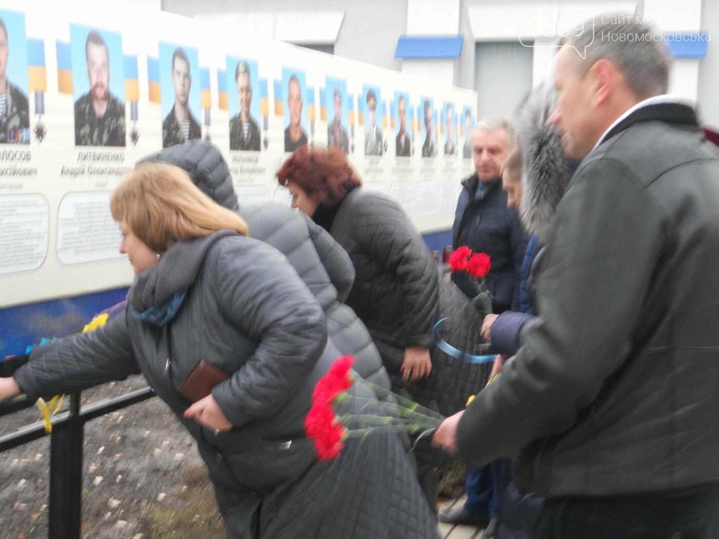 Як Новомосковськ відзначив День гідності та свободи, фото-7
