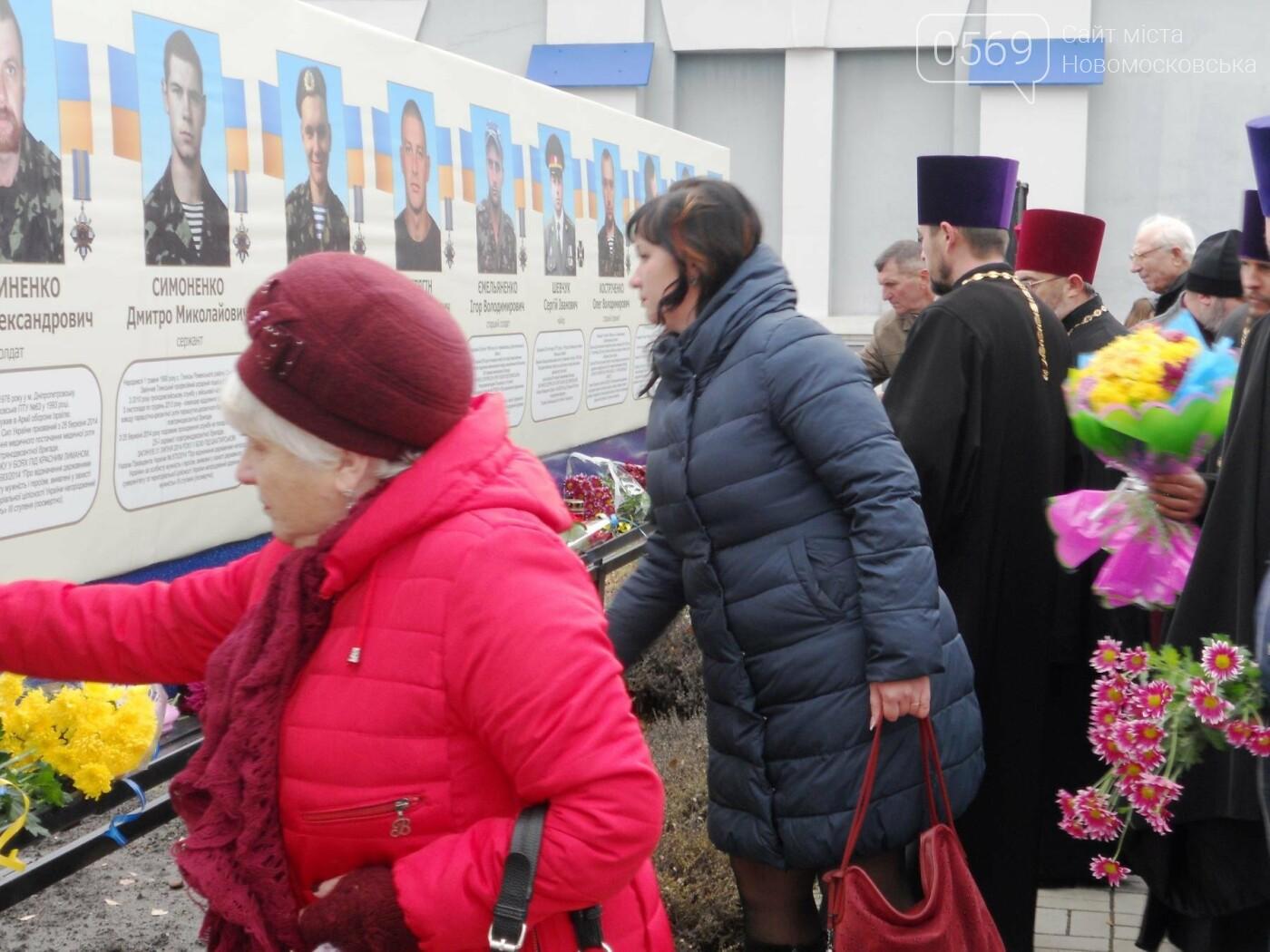 Як Новомосковськ відзначив День гідності та свободи, фото-5
