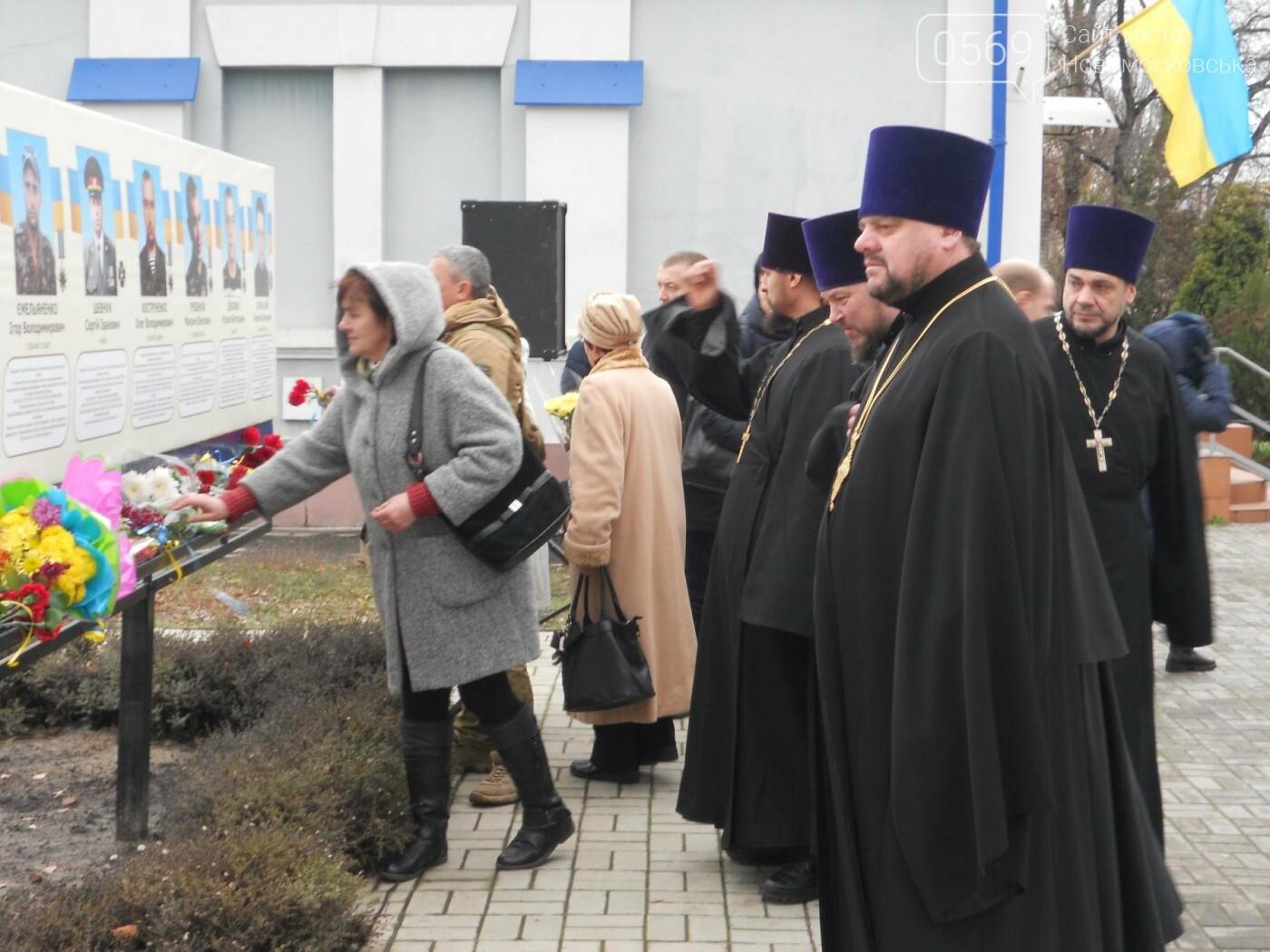 Як Новомосковськ відзначив День гідності та свободи, фото-10