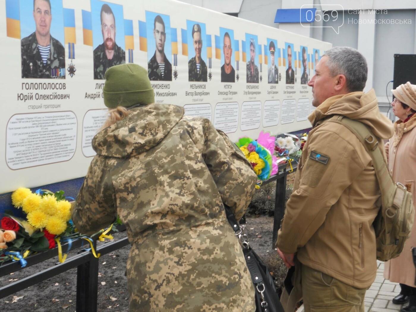 Як Новомосковськ відзначив День гідності та свободи, фото-11
