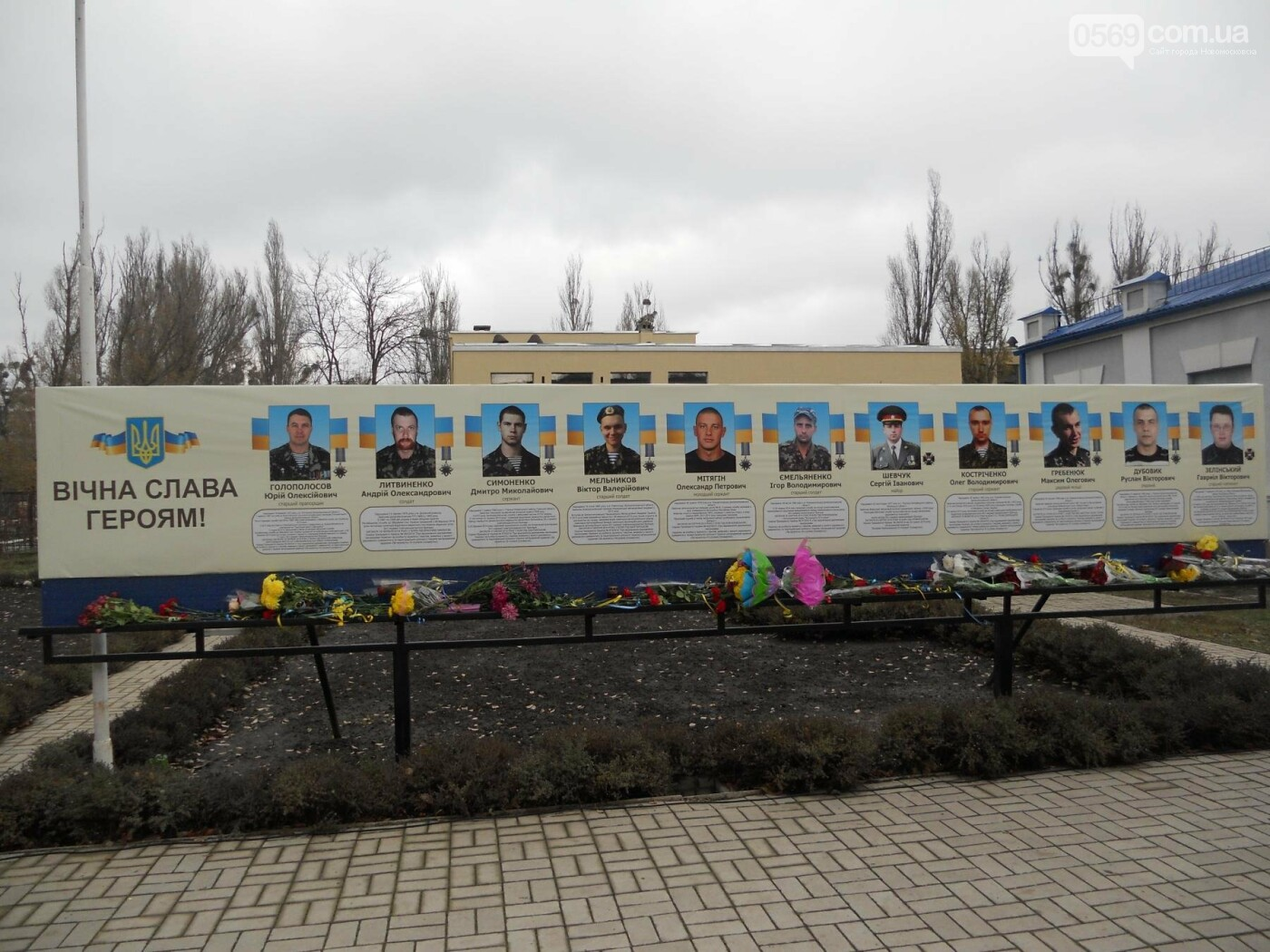 Як Новомосковськ відзначив День гідності та свободи, фото-9