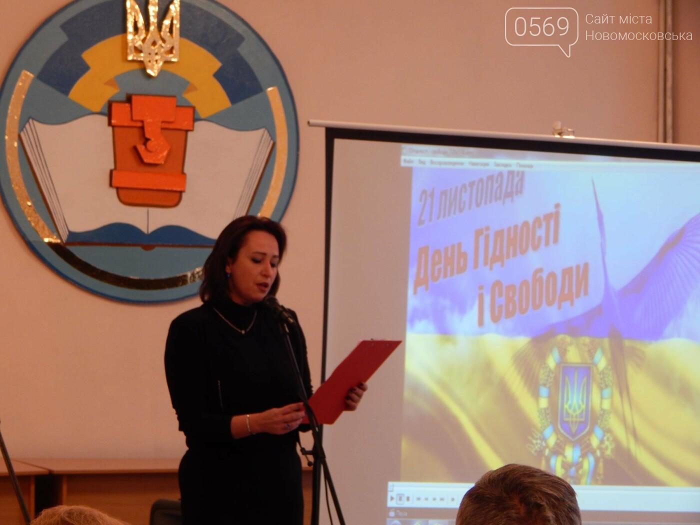 Новомосковські студенти відзначили День гідності та свободи, фото-2