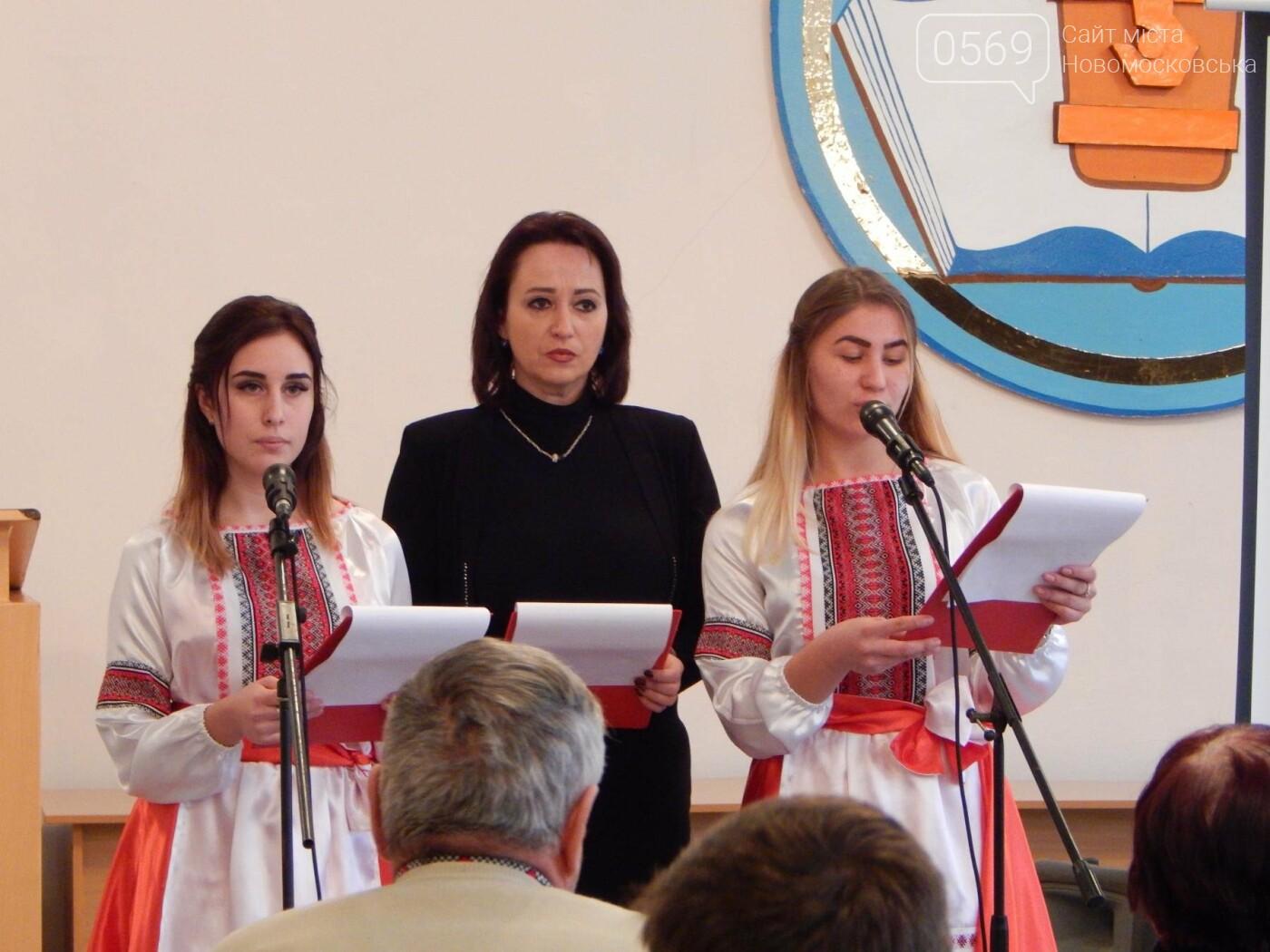 Новомосковські студенти відзначили День гідності та свободи, фото-8