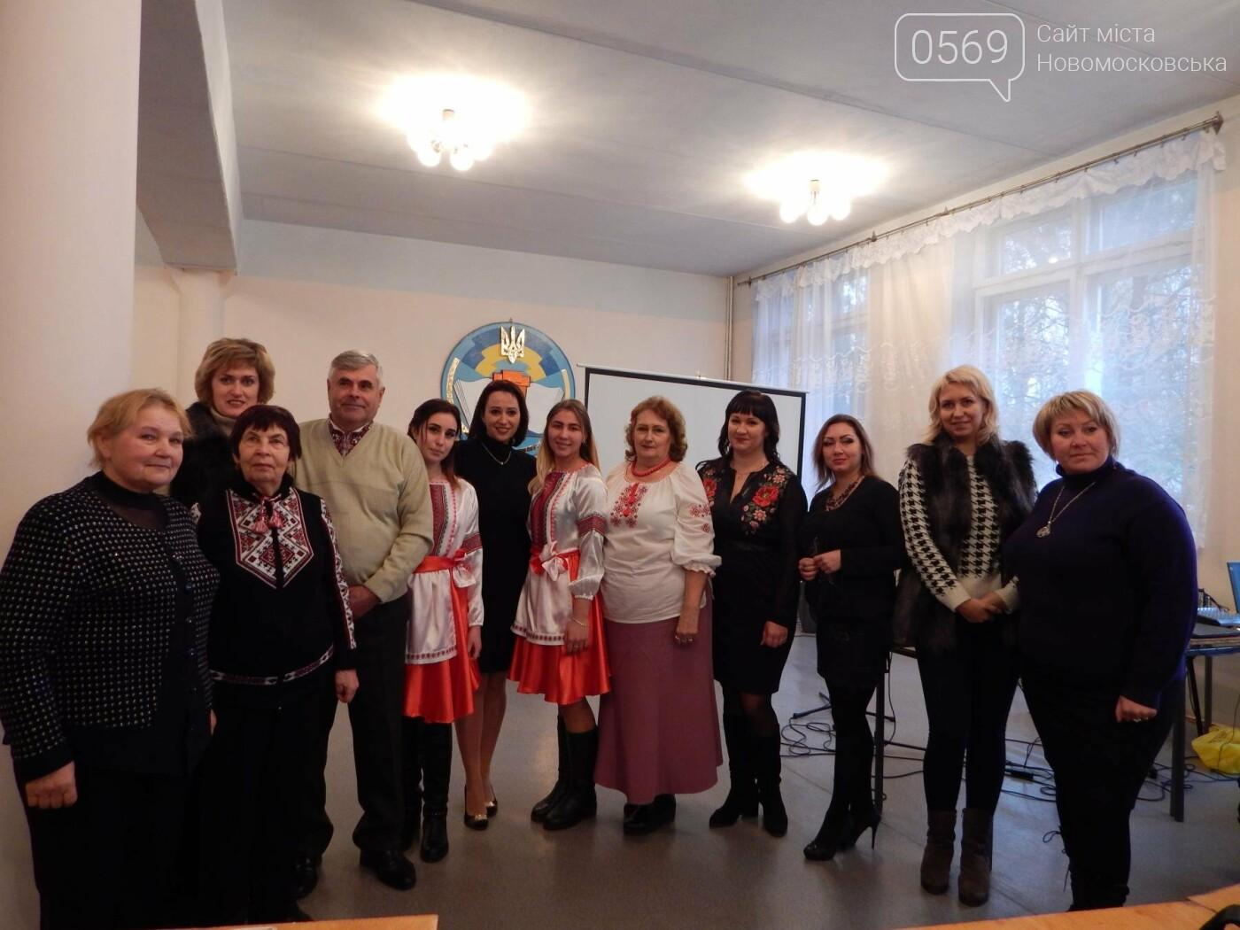 Новомосковські студенти відзначили День гідності та свободи, фото-4