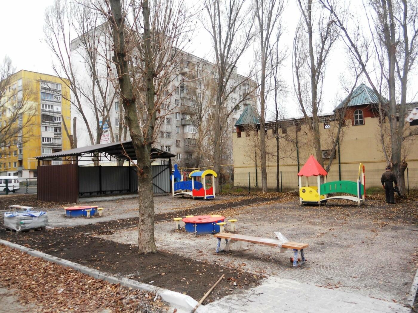 Детсад «Чебурашка» в Новомосковске: реконструкция завершается, а крыша течет, фото-21