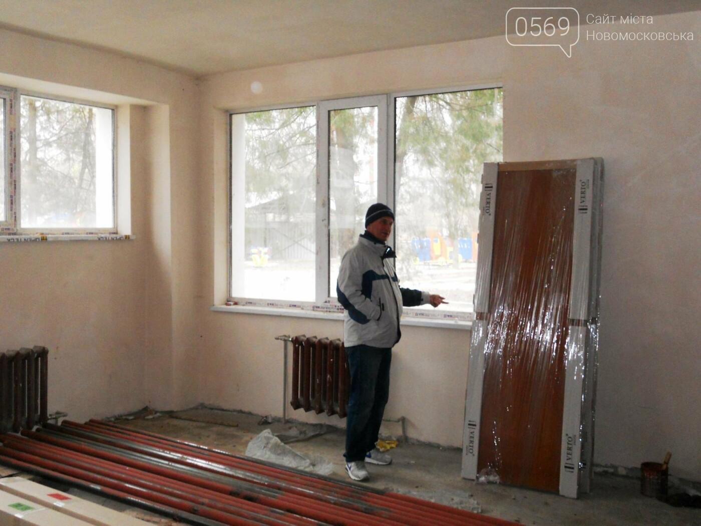 Детсад «Чебурашка» в Новомосковске: реконструкция завершается, а крыша течет, фото-9