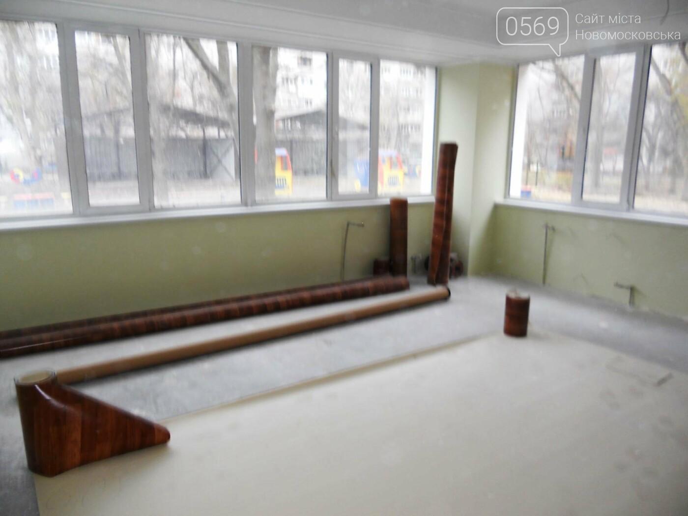 Детсад «Чебурашка» в Новомосковске: реконструкция завершается, а крыша течет, фото-7