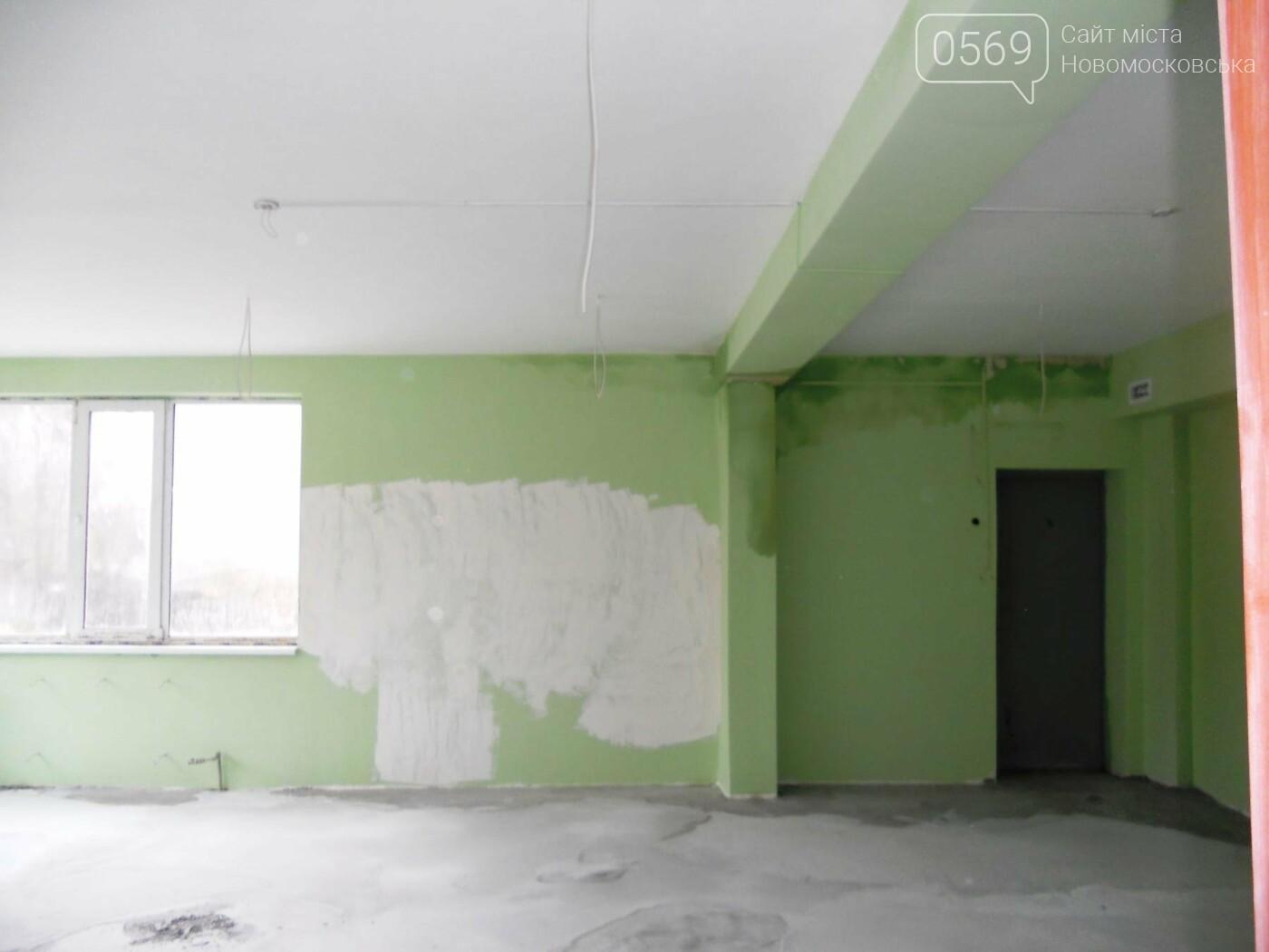 Детсад «Чебурашка» в Новомосковске: реконструкция завершается, а крыша течет, фото-1