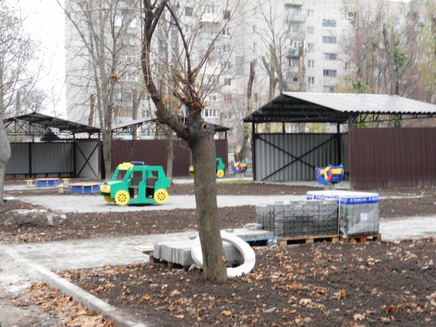 Детсад «Чебурашка» в Новомосковске: реконструкция завершается, а крыша течет, фото-15