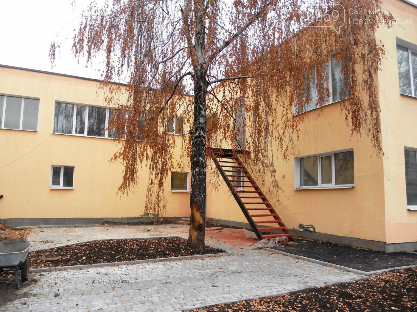Детсад «Чебурашка» в Новомосковске: реконструкция завершается, а крыша течет, фото-17