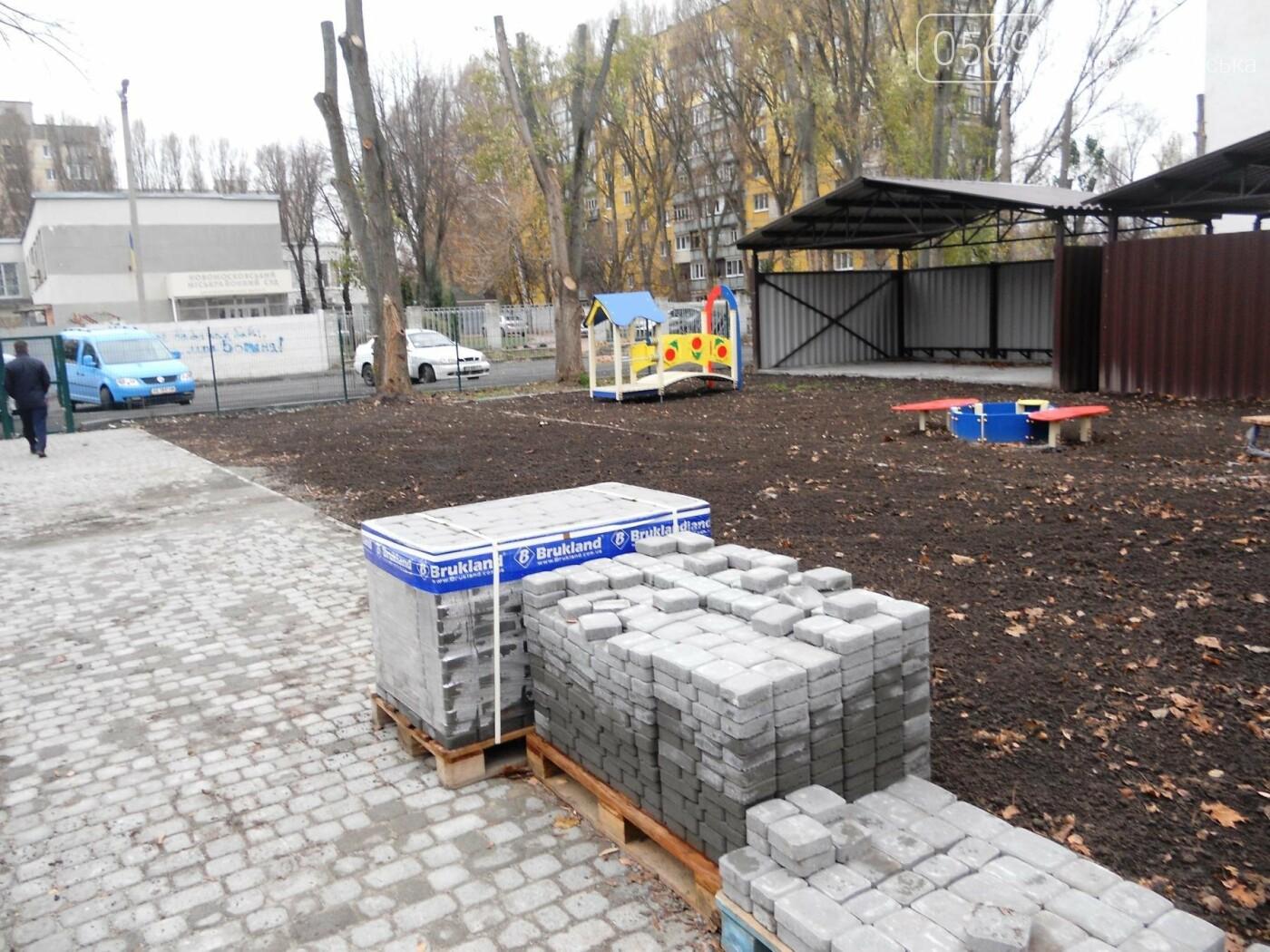 Детсад «Чебурашка» в Новомосковске: реконструкция завершается, а крыша течет, фото-18