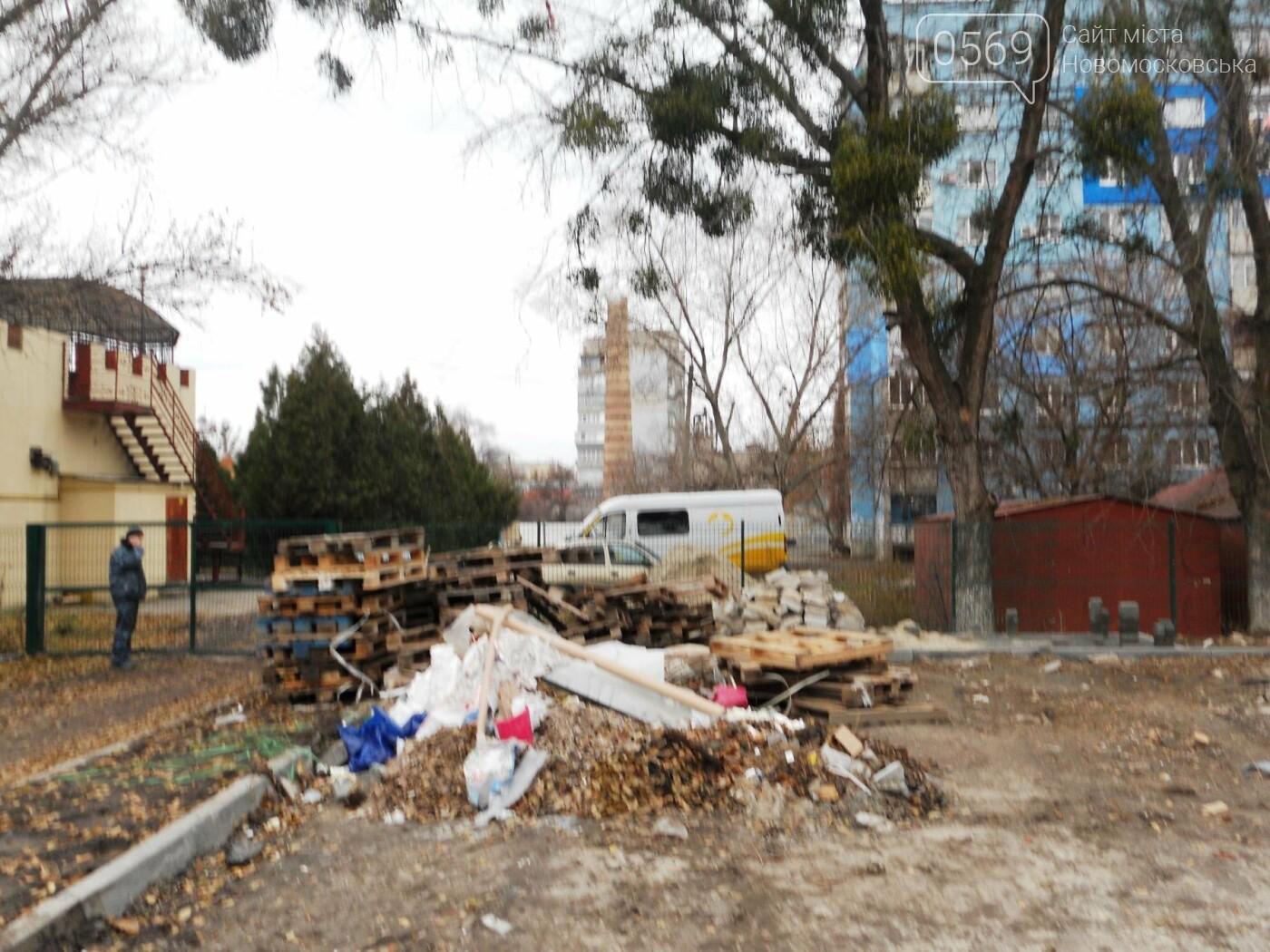 Детсад «Чебурашка» в Новомосковске: реконструкция завершается, а крыша течет, фото-12