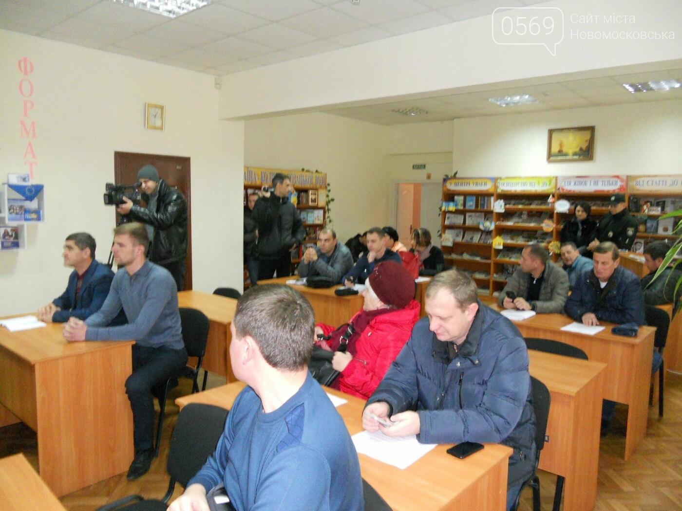 Чергова сесія Новомосковської міськради не відбулася, фото-3
