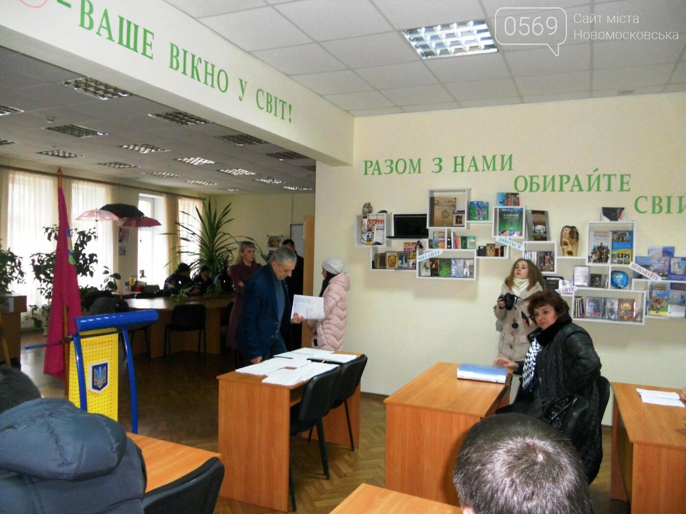 Чергова сесія Новомосковської міськради не відбулася, фото-1