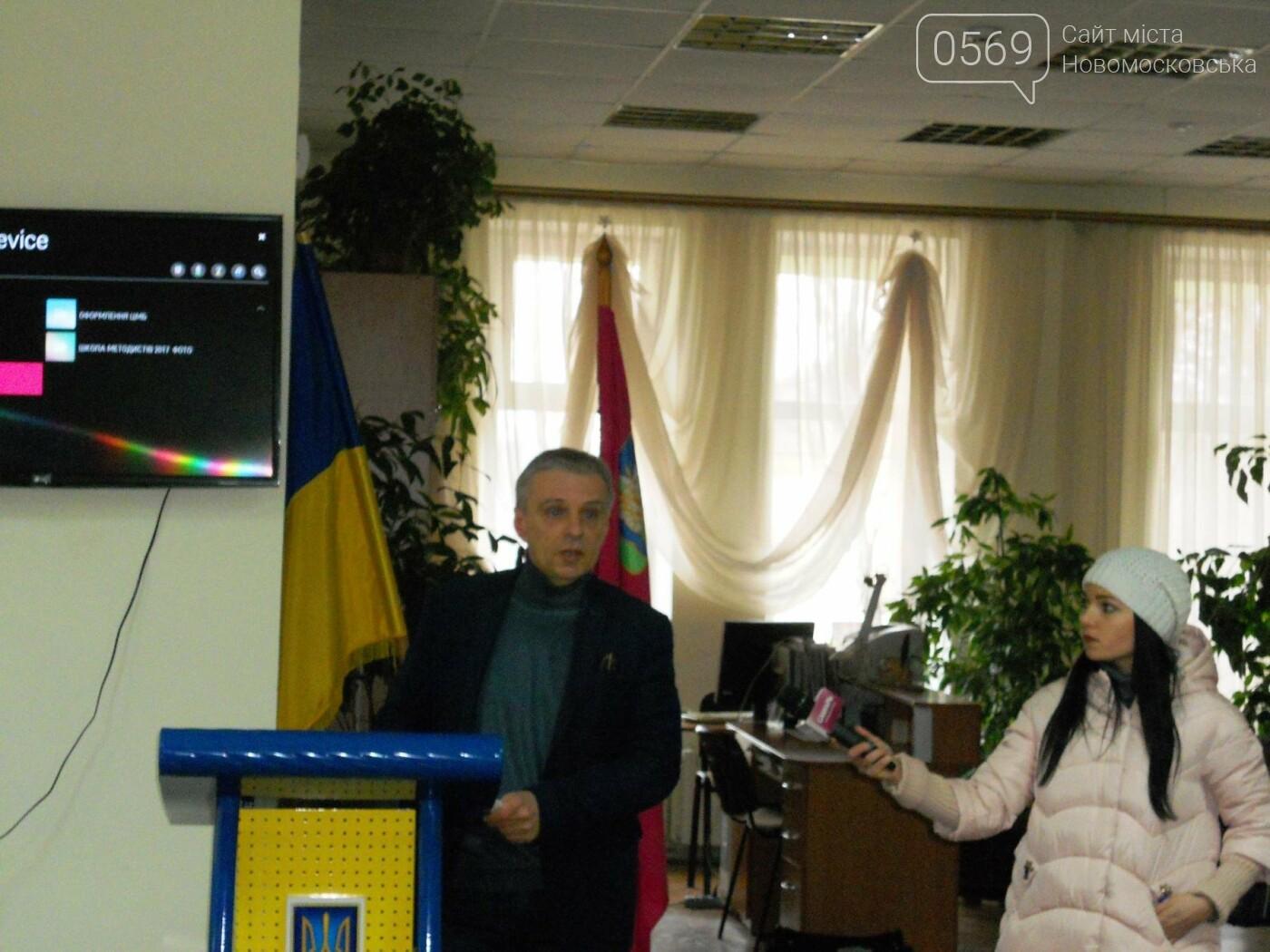 Чергова сесія Новомосковської міськради не відбулася, фото-4