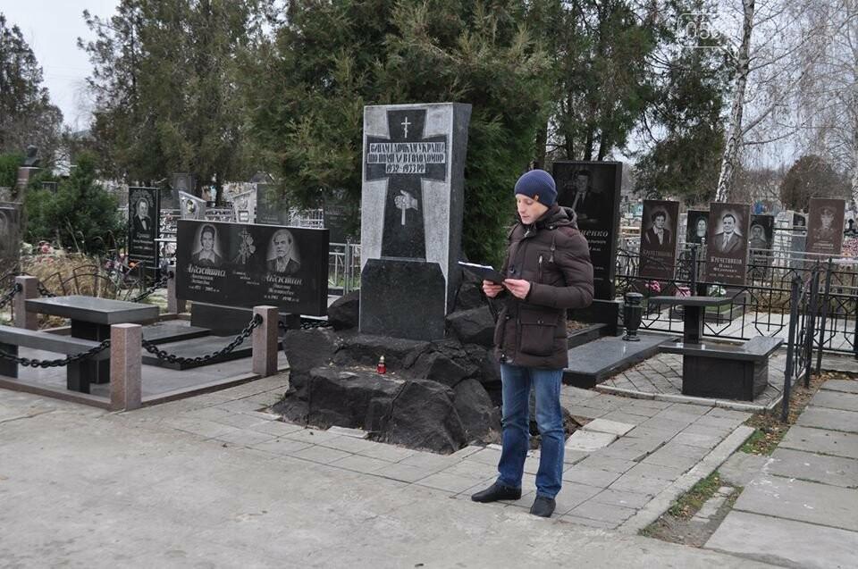 В Новомосковську вшанували пам'ять жертв голодомору, фото-1
