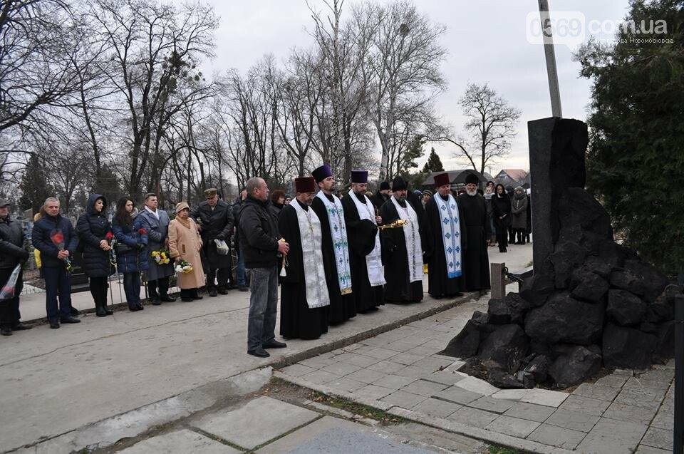 В Новомосковську вшанували пам'ять жертв голодомору, фото-2