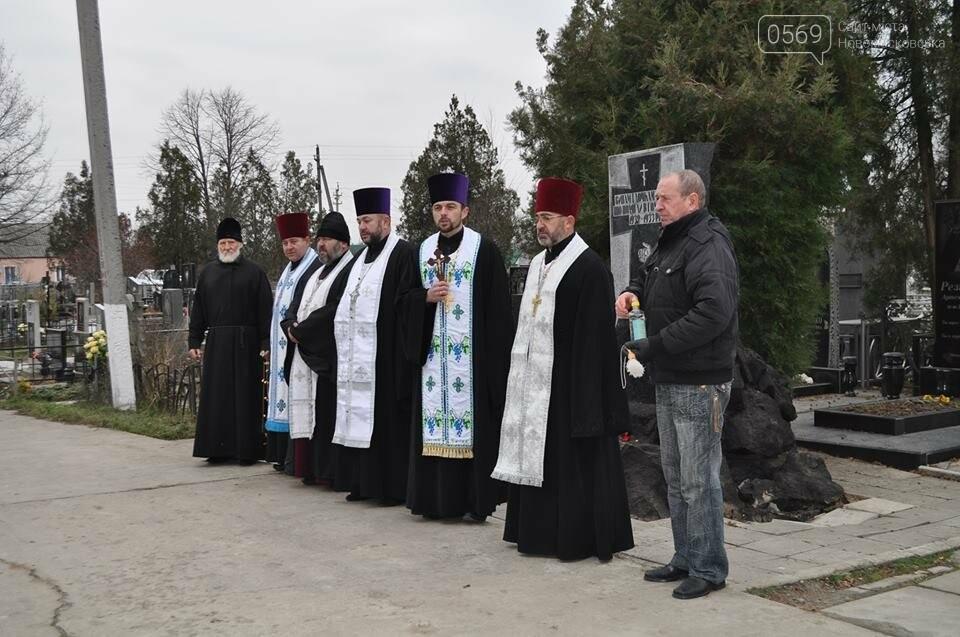 В Новомосковську вшанували пам'ять жертв голодомору, фото-3