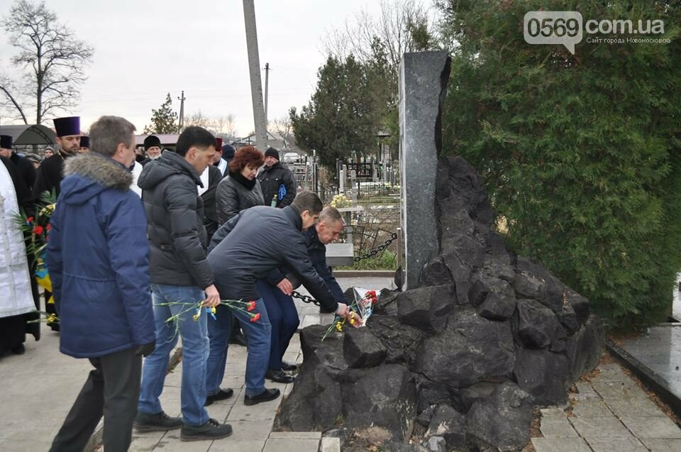 В Новомосковську вшанували пам'ять жертв голодомору, фото-5