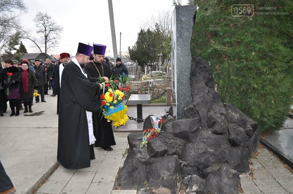 В Новомосковську вшанували пам'ять жертв голодомору, фото-6