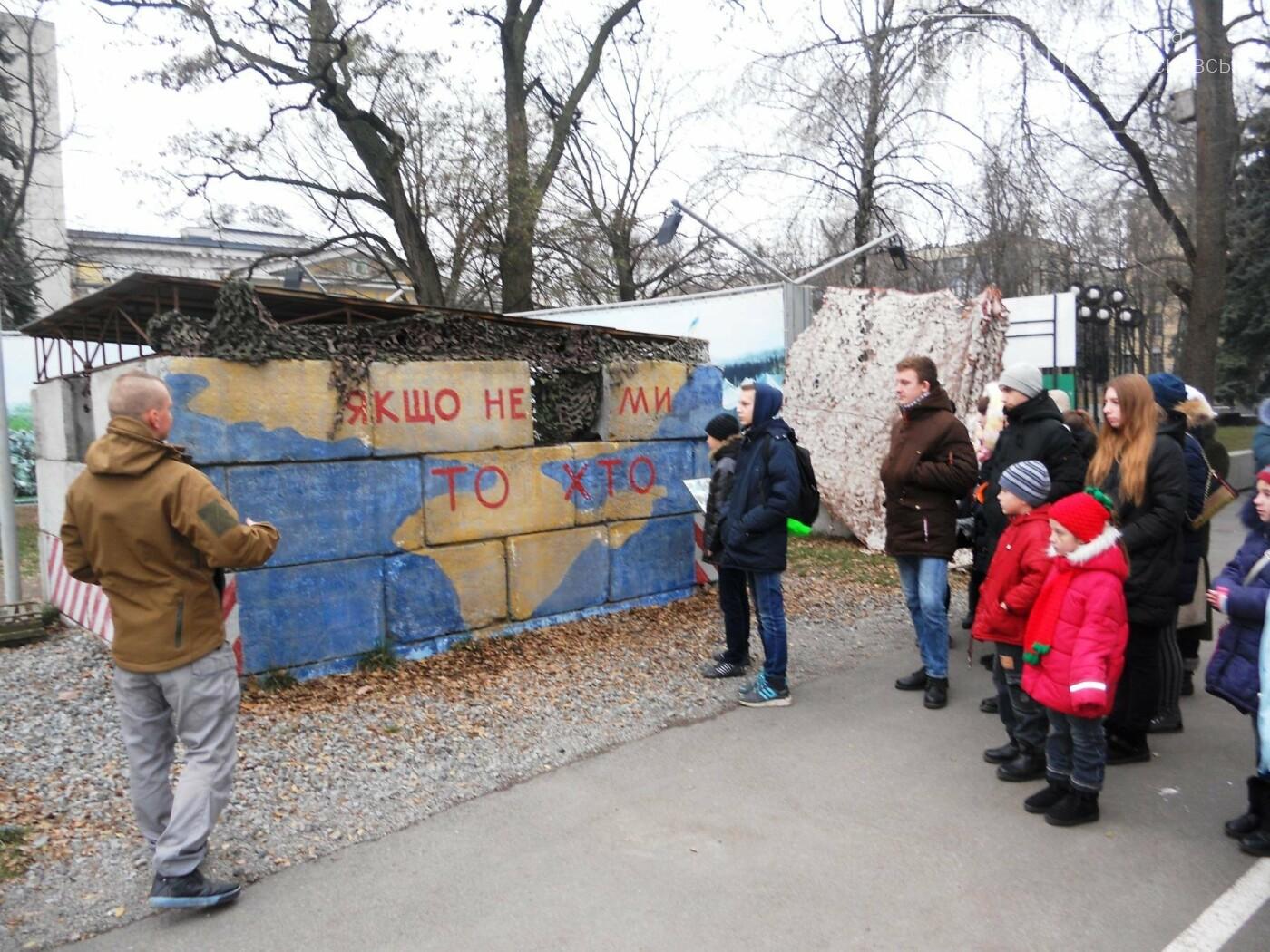 Новомосковці відвідали музей АТО у Дніпрі, фото-2