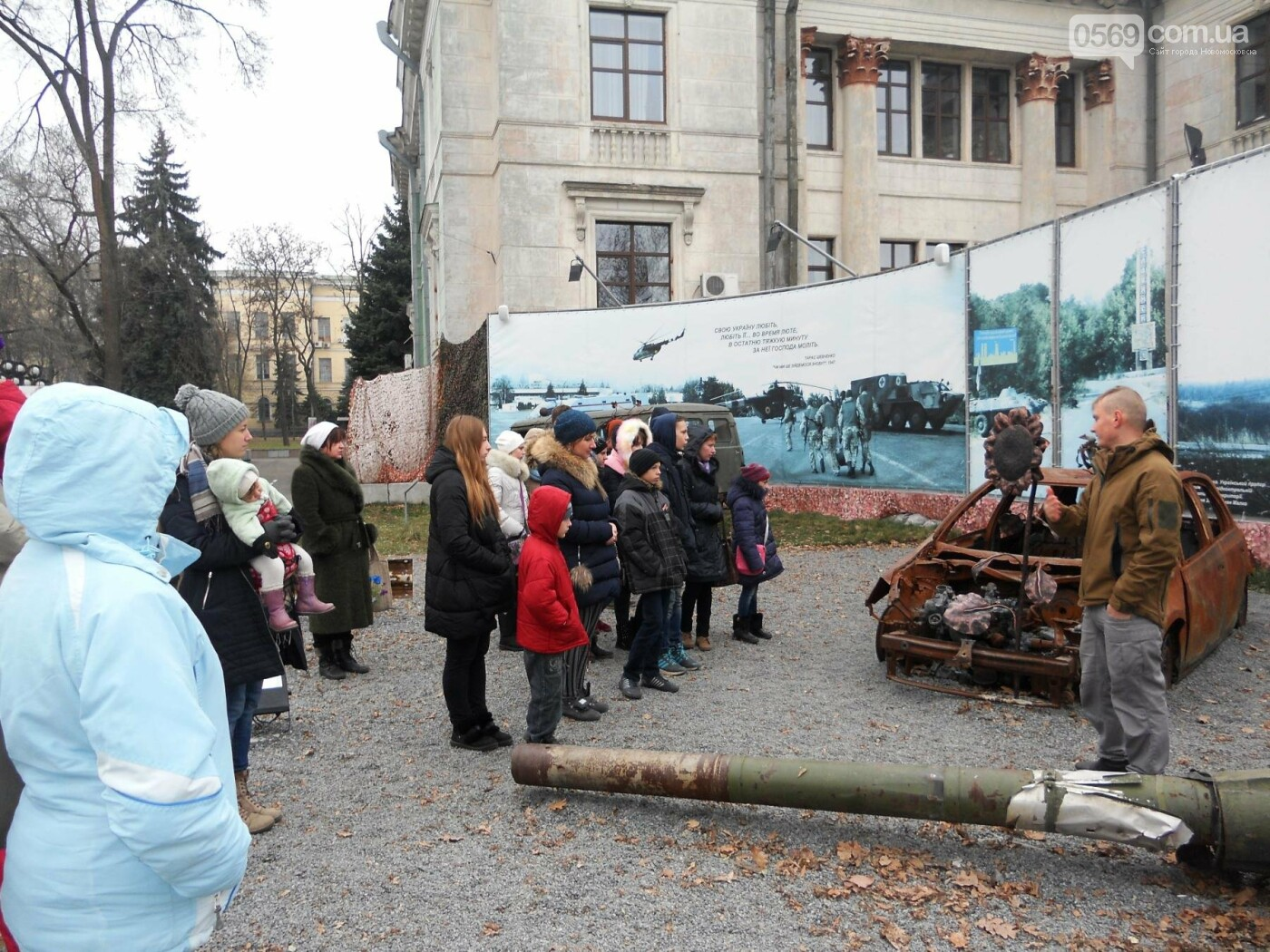 Новомосковці відвідали музей АТО у Дніпрі, фото-3