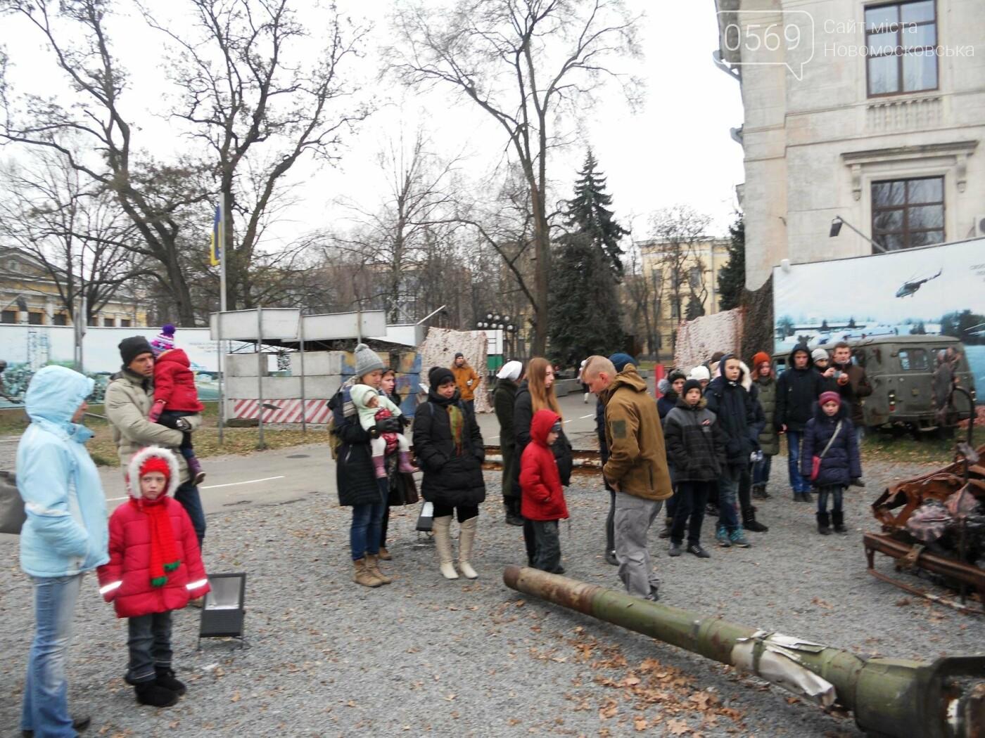 Новомосковці відвідали музей АТО у Дніпрі, фото-7