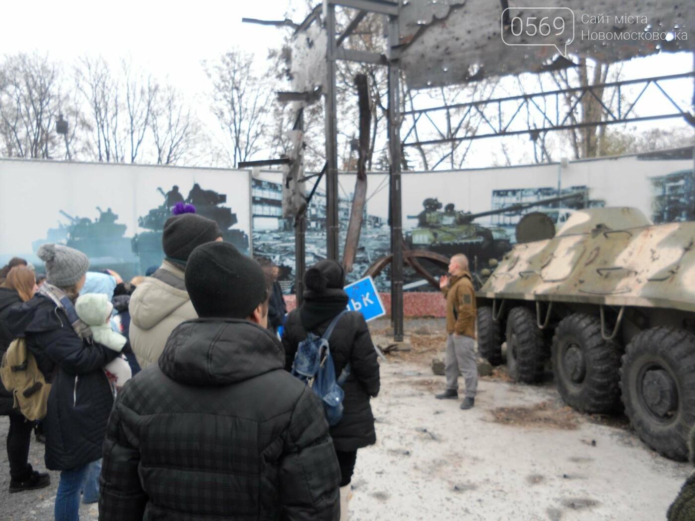 Новомосковці відвідали музей АТО у Дніпрі, фото-4