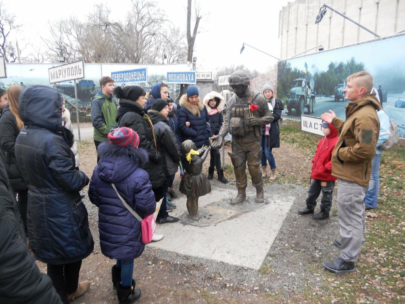 Новомосковці відвідали музей АТО у Дніпрі, фото-5