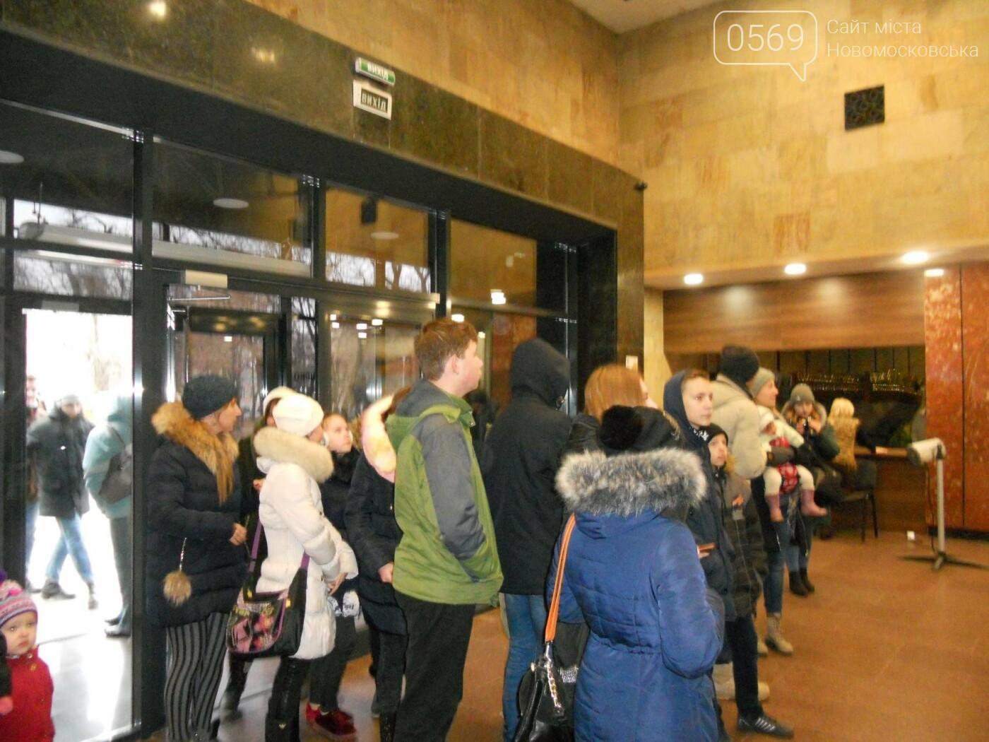 Новомосковці відвідали музей АТО у Дніпрі, фото-10