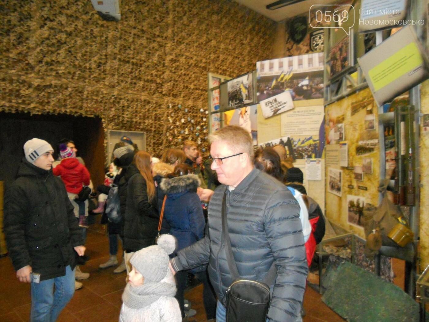 Новомосковці відвідали музей АТО у Дніпрі, фото-11