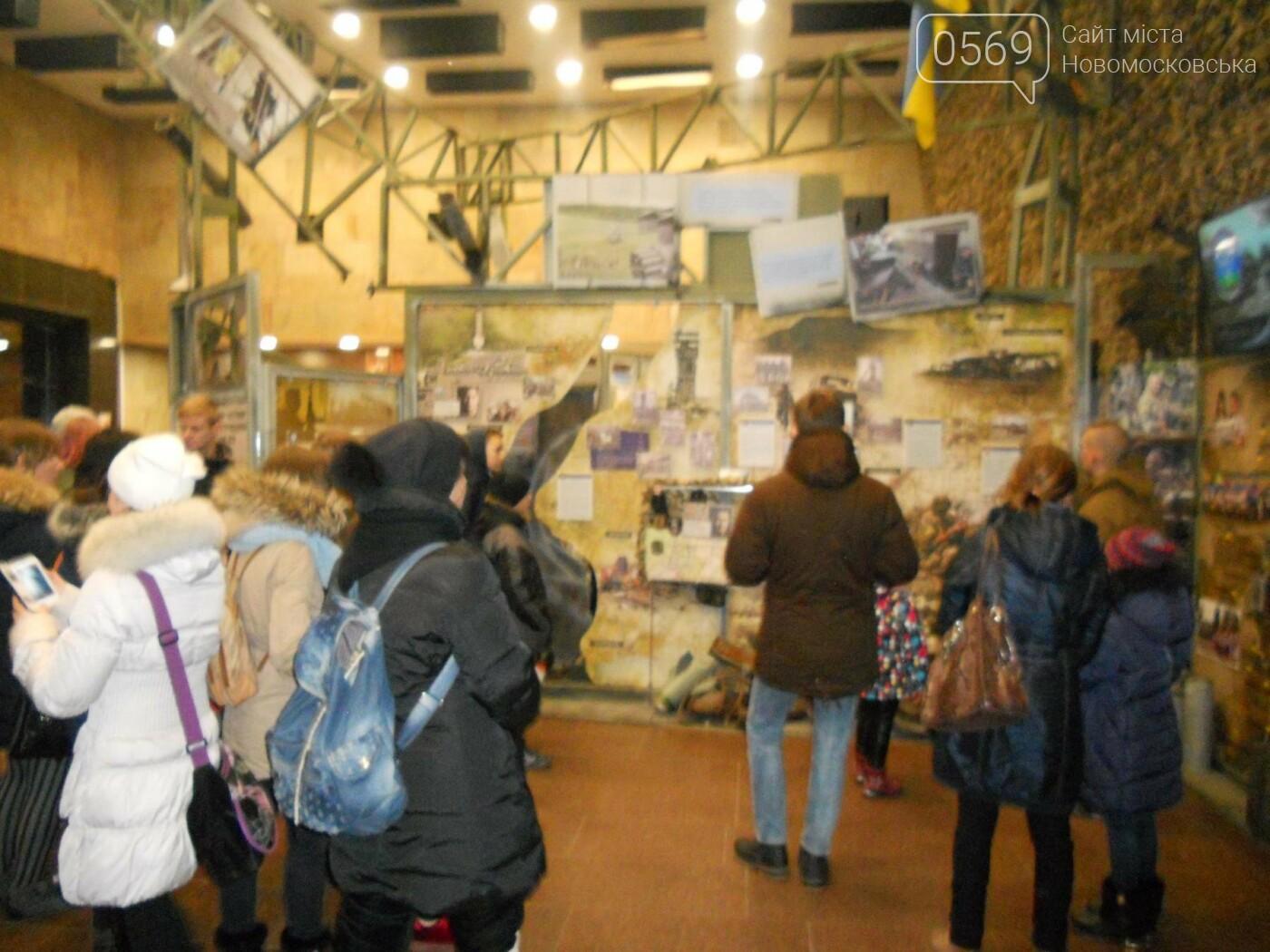 Новомосковці відвідали музей АТО у Дніпрі, фото-12