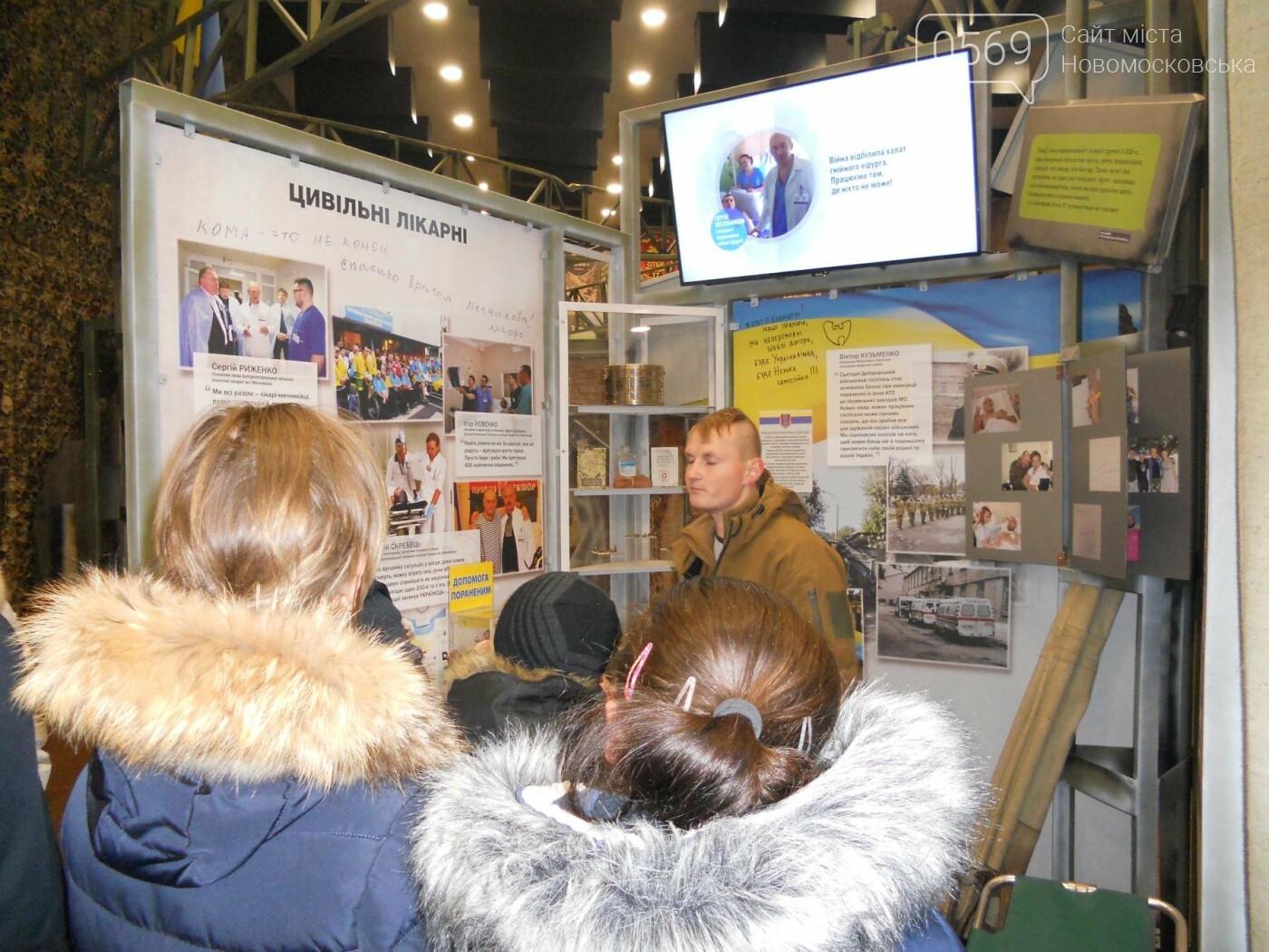 Новомосковці відвідали музей АТО у Дніпрі, фото-13