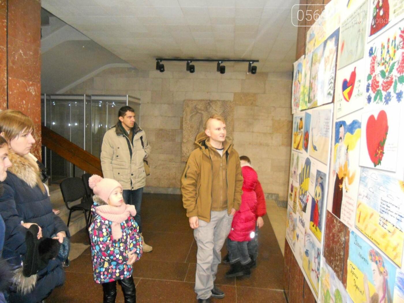Новомосковці відвідали музей АТО у Дніпрі, фото-14