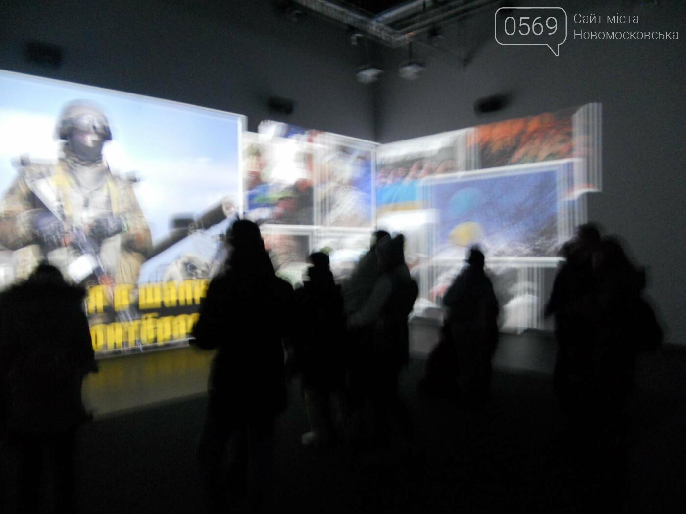 Новомосковці відвідали музей АТО у Дніпрі, фото-16
