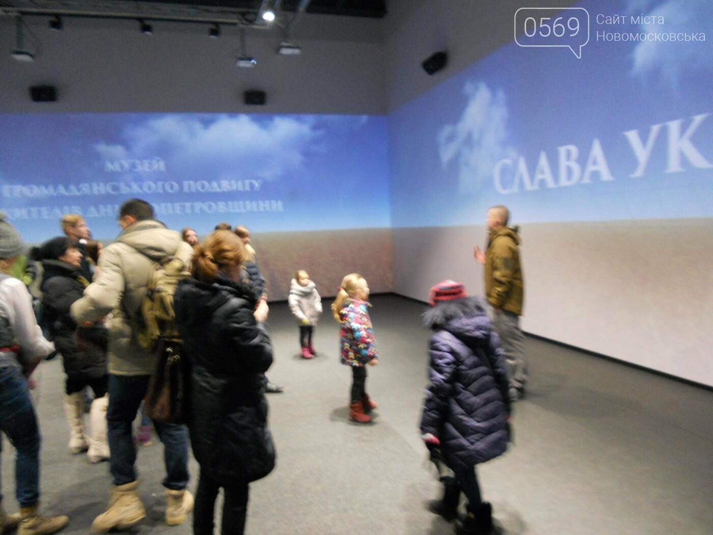 Новомосковці відвідали музей АТО у Дніпрі, фото-17
