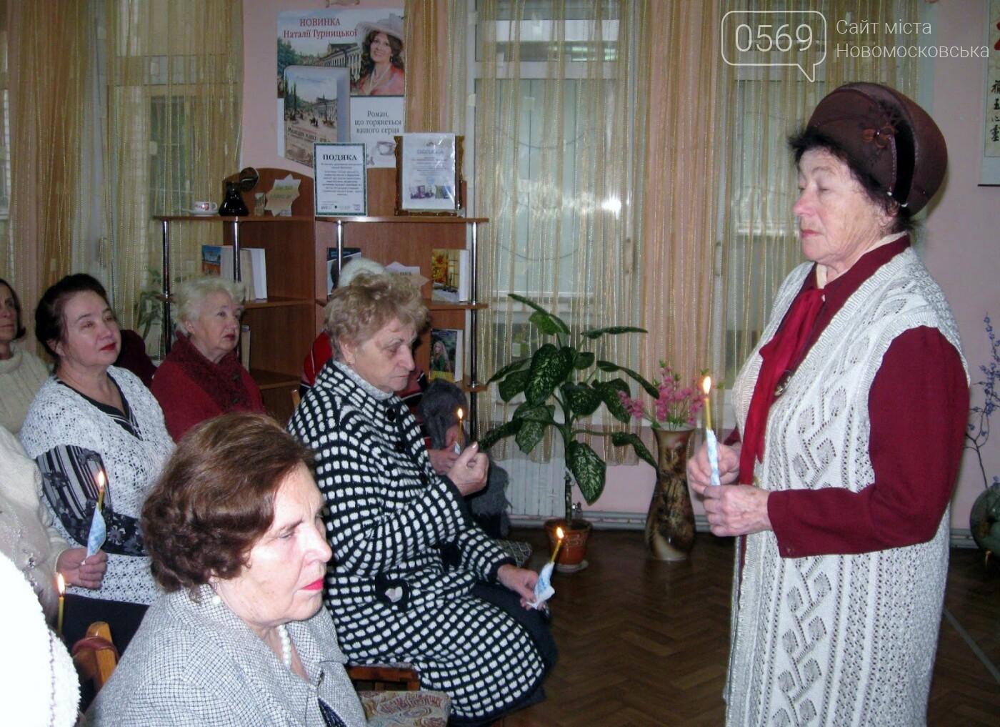 В Новомосковську відбувся вечір-реквієм пам'яті жертв Голодомору, фото-2