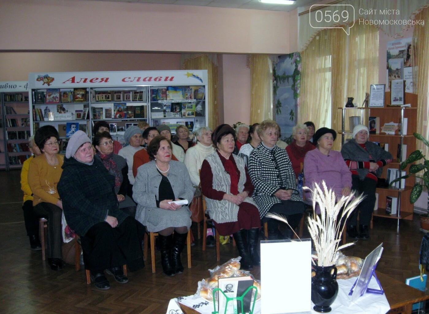 В Новомосковську відбувся вечір-реквієм пам'яті жертв Голодомору, фото-1