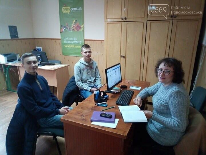 Новомосковці стали студентами року, фото-3