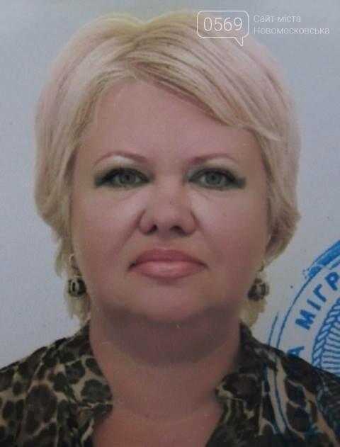 В Новомосковську розшукують двох ймовірних злочинців, фото-2