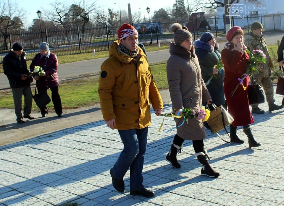 Меморіал на Новомосковщині відвідали родичі загиблих бійців з Павлограда, фото-1