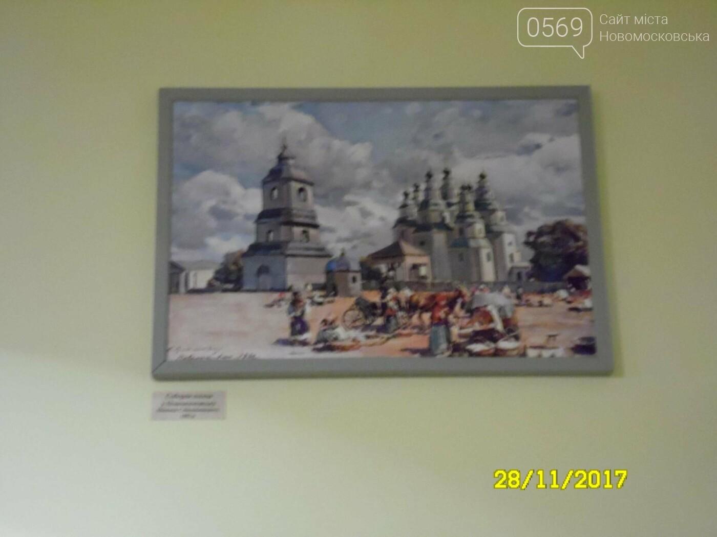 В Новомосковському музеї відкрили оновлену залу доби козацтва, фото-13