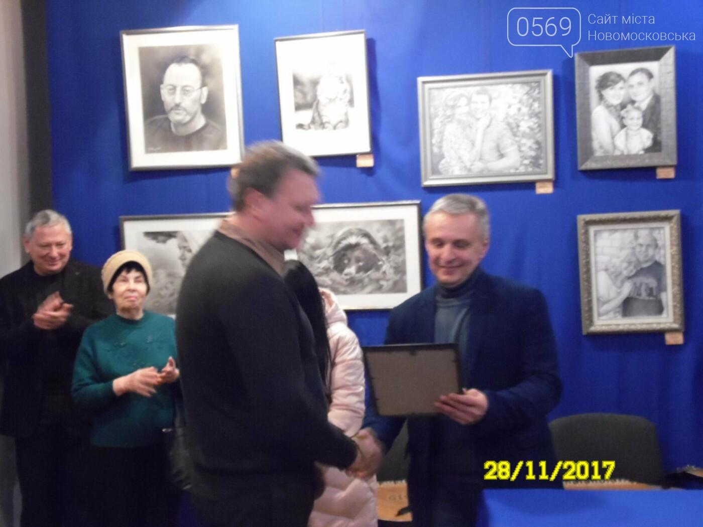 В Новомосковському музеї відкрили оновлену залу доби козацтва, фото-17