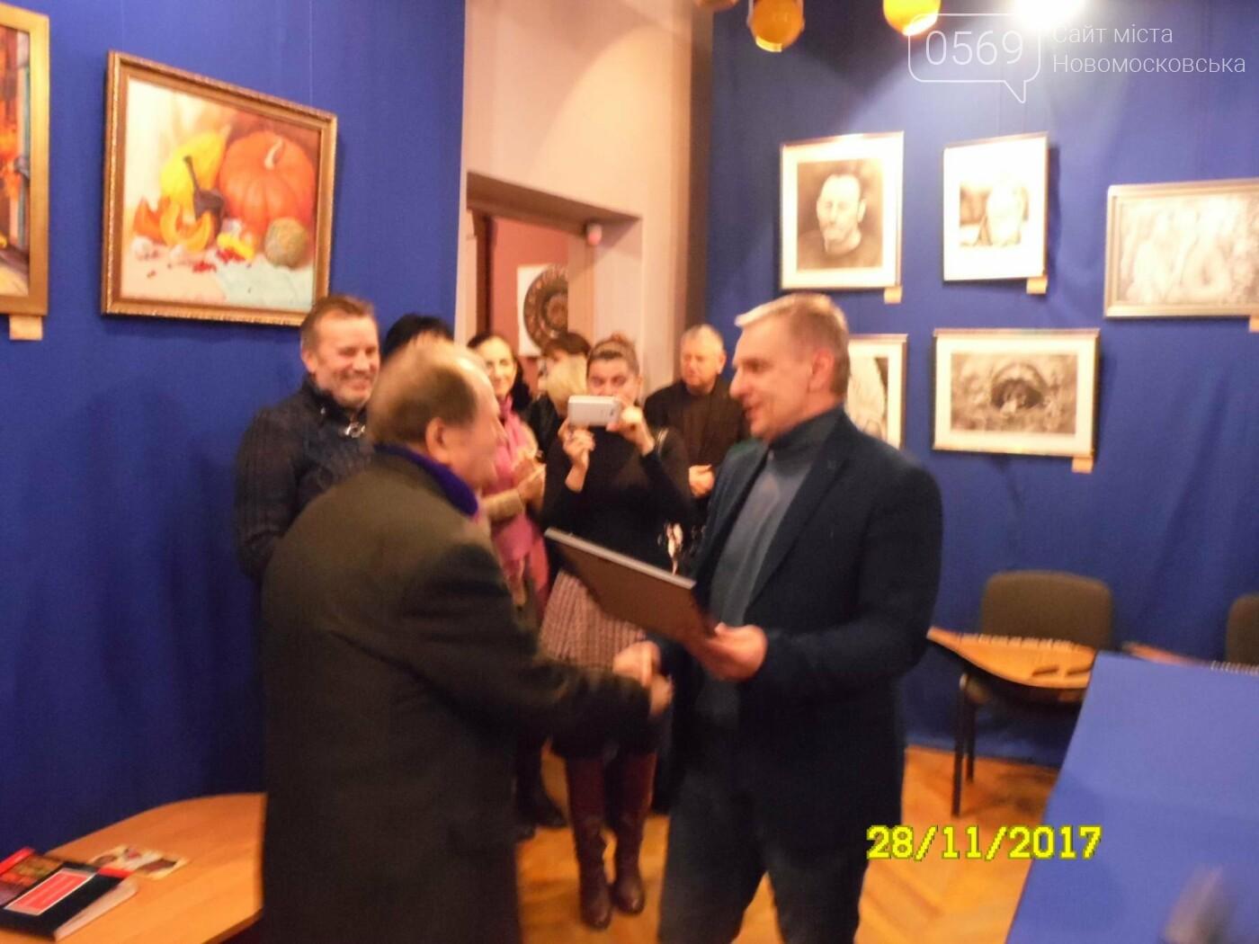 В Новомосковському музеї відкрили оновлену залу доби козацтва, фото-18